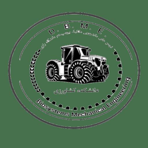 انجمن علمی مکانیک بیوسیستم دانشگاه رازی